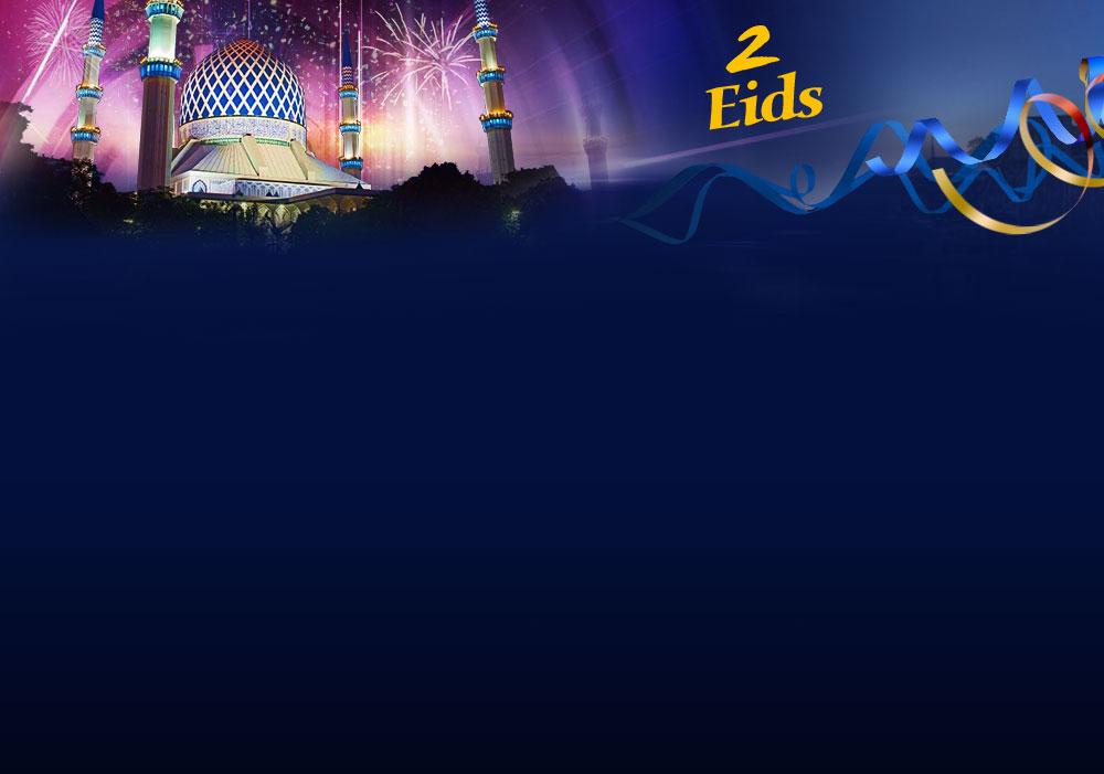 2 eids zakat al fitr islam s eid celebration